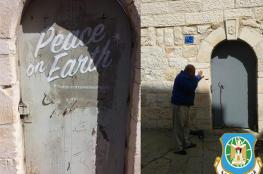 سرقوه لبيعه لجهات خارجية ...المخابرات تستعيد باب كنيسة في بيت لحم