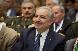 حماس : تشكيل الحكومة الجديدة هروب من استحقاقات المصالحة