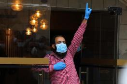 """المعافون من الكورونا في بيت لحم   :"""" هكذا انتصرنا على المرض """""""