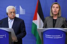 اوروبا : سنخصص دعما اضافيا لفلسطين بقمة 52 مليون دولار
