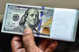 الدولار يرتفع قليلاً مقابل الشيقل