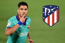 برشلونة يوافق على انتقال سواريز الى اتلتيكو مدريد