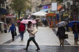 حالة الطقس : أجواء ماطرة وباردة جداً