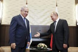 """نتنياهو يحذر بوتين من """"الشر الكبير """""""