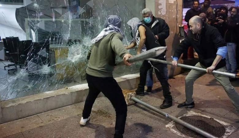 تظاهرات لبنان : 47 اصابة وتوقيف 59 آخرين
