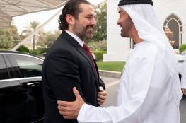 بن زايد يؤكد دعم بلاده للبنان على جميع المستويات