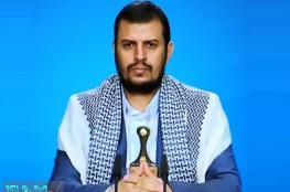 الحوثي يعرض على السعودية صفقة تبادل لاطلاق سراح فلسطينيين