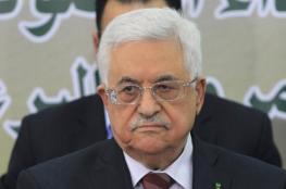 """موعد تسلم فلسطين رئاسة مجموعة """"الـ77 + الصين"""""""