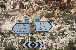 """الاحتلال يهدم منزلا في رام الله لتوسيع مستوطنة """"حلميش """""""