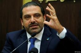 الحريري يرد على رئيس بلاده : انا راجع الى لبنان وحا تشوفوا