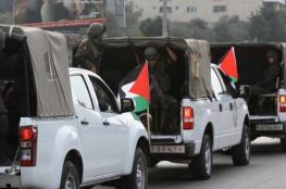 """الامن الفلسطيني يقبض على """"10"""" مطلوبين في عناتا شرق القدس"""