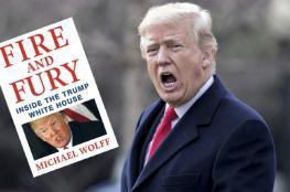 """ترامب يهاجم مؤلف كتاب """"نار وغضب """": كذاب ومجنون"""