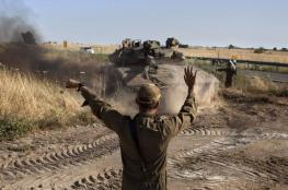 "تهديد سوري مبطن ..سنستعيد الجولان من "" اسرائيل "" بالحرب او بالسلم"
