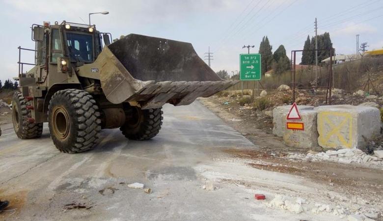 الاحتلال يعيد فتح طريق رام الله- الجلزون