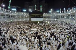 لأول مرة ...السعودية تسمح للحجاج بالتنقل خارج مكة وجدة والمدينة