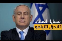 الكشف عن ملفين جديدين ضد نتنياهو