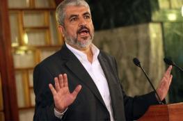 أميركا ترد على وثيقة حماس : لازلتم حركة ارهابية