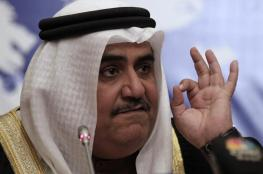 البحرين تؤيد القصف الامريكي الذي استهدف العراق