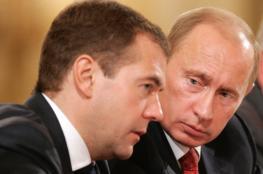 ميدفيديف رئيسا لوزراء روسيا من جديد