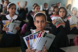 وزارة التربية : المناهج الفلسطينية خط احمر