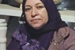 فقدان سيدة فلسطينية في فرنسا منذ شهرين والعائلة تناشد