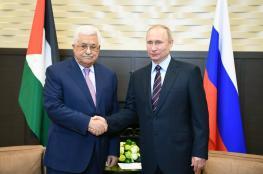 الرئاسة الروسية تعلن لقاء في 12 الشهر الجاري يجمع بين الرئيس عباس وبوتين