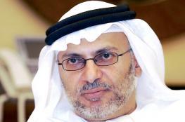 الامارات : متجهون لقطيعة ستطول مع قطر