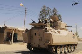 مصر : مقتل 5  من تنظيم ولاية سيناء في اشتباكات مع الجيش