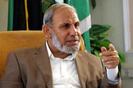 الزهار:  الحيل الإسرائيلية لن تنطلي على حماس و لا حديث عن صفقة تبادل