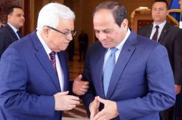 """مصر : تنسيقنا مع الرئيس """"عباس """" متواصل وبأعلى المستويات"""