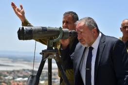 ليبرمان : سنرد على حماس بطريقة غير متعودة عليها