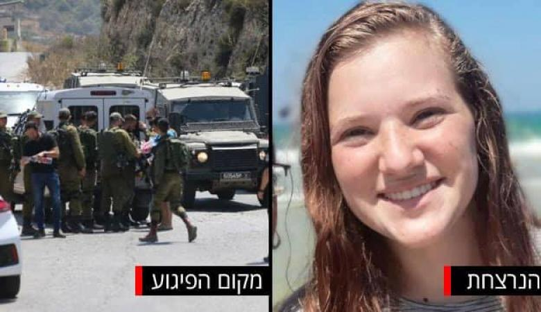 """""""اسرائيل """" : خلية رام الله مدربة  ونفذت العملية عن قرب"""