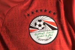 المنتخب المصري يواجه فلسطين ودياً في القدس