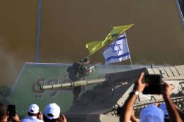 """أكبر صحف """"اسرائيل """": نصر الله نجح في الرد على تل أبيب"""