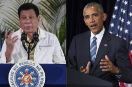 """رئيس الفلبين يعتذر لاوباما عن """"فعل مشين"""" قام به اتجاهه"""