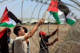 """غزة تعلن ان """"2017"""" عام فك الحصار"""