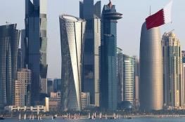 """قطر تحقق ارتفاعا """"لافتا"""" بعدد الزوار في 2019"""
