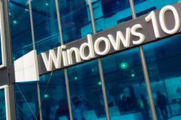 الكشف عن برنامج جديد لحماية أجهزة ويندوز وتسريع اداء الحواسيب