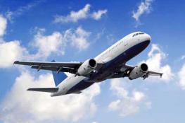 مسافر يقاضي شركة طيران بسبب وجبة الطعام.. التفاصيل