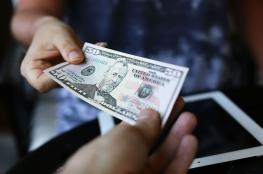 الدولار يواصل هبوطه امام الشيقل