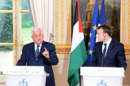 فرنسا : قد نغير موقفنا من حل الدولتين وموقف الفلسطينيين ضعيف