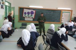 """الارتباط الفلسطيني يؤمن وصول المراقبين والطلبة من """"ابو مشعل"""" إلى قاعات التوجيهي"""