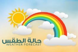 حالة الطقس: درجات الحرارة أعلى من معدلها العام بحدود 3 درجات