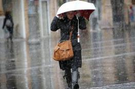 حالة الطقس : الامطار تسقط حتى الجمعة