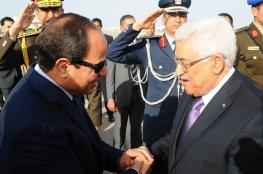 الرئيس يهاتف نظيره المصري معزيا بوفاة والد زوجته