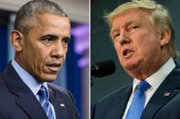 اوباما يشن هجوماً غير مسبوق ضد ترامب