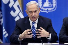 نتنياهو يضع ثلاثة شروط لحل ازمة حكومته