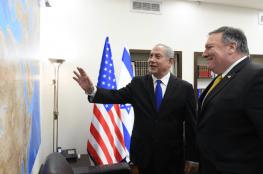 نتنياهو لم يبحث ضم غور الاردن مع وزير الخارجية الامريكي