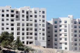 ارتفاع عدد رخص الأبنية الجديدة بنسبة 7% خلال الربع الثالث من العام الجاري