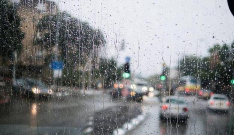 حالة الطقس: منخفض جوي اليوم وغدا